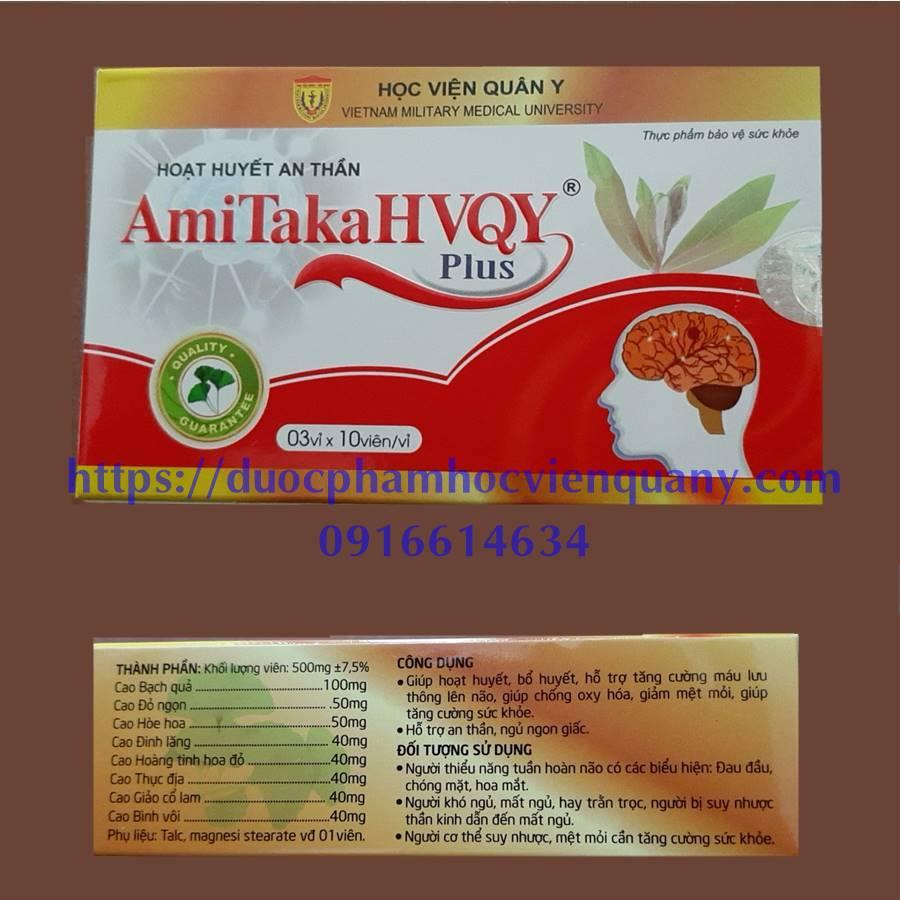 Amitaka-plus-hvqy-10